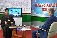 """""""Православный взгляд"""" с митрополитом Ростиславом"""