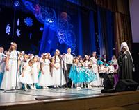 Приглашаем на концерт Рождественского фестиваля воскресных школ