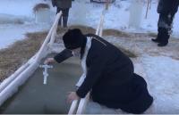 Крещенские купания прошли в Томском районе и в Северске