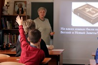В Томске прошел региональный конкурс исследовательских проектов «Свет Рождественской звезды»