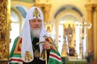 Патриаршее поздравление митрополиту Томскому и Асиновскому Ростиславу с 55-летием со дня рождения