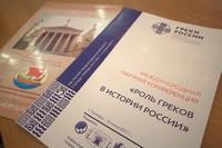 В Томской духовной семинарии обсудили вопросы классических языков в структуре образования