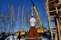 В деревне Нащёково освятили купол для строящейся церкви.