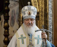 Обращение Святейшего Патриарха Московского и всея Руси Кирилла по случаю празднования Дня православной молодежи