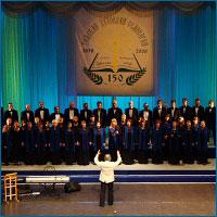 Торжества, посвященные 150-летию Томской духовной семинарии завершились праздничным концертом