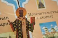 Уроки милосердия Макария (Невского)