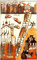 Неделя 4-я Великого поста: преподобного  Иоанна Лествичника
