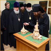 Открытие музея Томской духовной семинарии