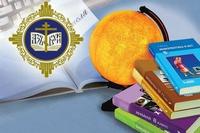 Продолжается прием заявок для участия в конкурсе «За нравственный подвиг учителя»