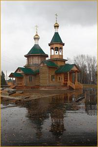 Освященние Преображенского храма в посёлке Белый Яр