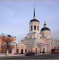 Анонс богослужений в Богоявленском кафедральном соборе