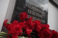 В Томске почтили память жертв аварии в Чернобыле