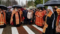 Общегородская панихида по погибшим в годы Великой Отечественной войны прошла на Южном мемориальном кладбище Томска