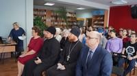 Открытие Духовно-исторических Чтений в городе Асино