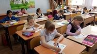 Ученики Томских школ приняли участие в конкурсе каллиграфии