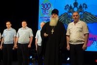 В Томске состоялось торжественное мероприятие, посвященное празднованию 300-летия образования российской полиции