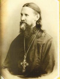 14 июня – память праведного Иоанна Кронштадтского