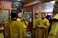 В Епархиальном центре реабилитации освящен храм