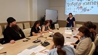 «Тренинг родительской уверенности» для священнослужителей и соцработников прошел в Томске.