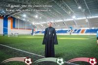 Больше чем спорт. Священник на футбольном поле.