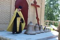 Освящены новые колокола для храма в с. Крутоложное