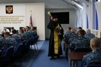 Священник благословил полицейских перед командировкой на Северный Кавказ.