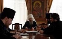 Состоялось заседание Административного совета ТДС