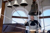 В Томске прошел  фестиваль колокольного звона