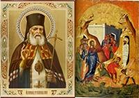 Честные мощи cвятителя Луки (Войно-Ясенецкого), архиепископа Симферопольского, и святого праведного Лазаря Четверодневного прибывают в Томск 28 октября