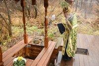 В Хромовке освятили источник Федора Томского