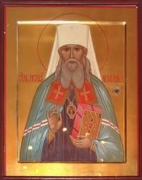 16 октября — день памяти святителя Агафангела (Преображенского)