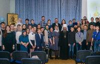 В Томской епархии впервые прошел образовательный Молодежный форум