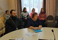 Представители ТДС приняли участие в обсуждении продвижения жестового языка в Томской области
