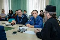 Митрополит Ростислав встретился со студентами и педагогами колледжей и техникумов
