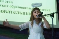 Состоялся Гала-концерт участников творческих конкурсов Макариевских образовательных чтений