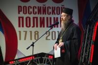 Митрополит Ростислав поздравил сотрудников органов внутренних дел с профессиональным праздником