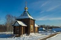 В селе Наумовка освящён храм