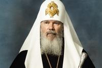 В память вечную будет праведник: в Томской епархии молитвенно почтили память Святейшего Патриарха Московского и всея Руси Алексия II