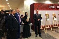 Томская выставка о святых юристах открылась в Москве