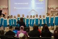В Томске состоялся очередной ежегодный региональный конкурс «Рождественская звезда»
