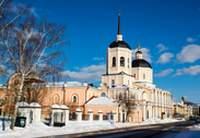 Анонс богослужений в Богоявленском кафедральном соборе в праздник Рождества Христова
