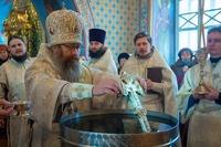 Православная Церковь отмечает Крещенский сочельник