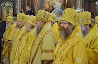 Митрополит Ростислав принял участие в торжествах по случаю 10-летия интронизации Святейшего Патриарха Кирилла