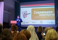 Представители Томской епархии приняли участие в межрегиональном форуме «Социальное партнёрство в Сибирском федеральном округе»