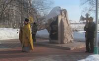 У «Камня скорби» села Первомайского помянули жертв политических репрессий