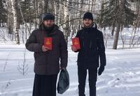 Миссионеры Томска рассказали землякам о подвиге новомучеников