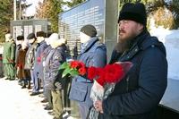 Представитель Томской епархии принял участие в мероприятиях, посвящённых 30-й годовщине вывода советских войск из Афганистана