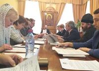 Дан старт подготовки проведения в Томске XXIX Дней славянской письменности и культуры