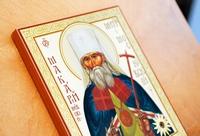 Радуйся, земли Томския похвало и утверждение
