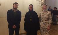 Православные юристы посетили юридический семинар в Москве